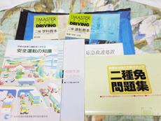 二種免許取得に係る教材本も無料で貸出!!