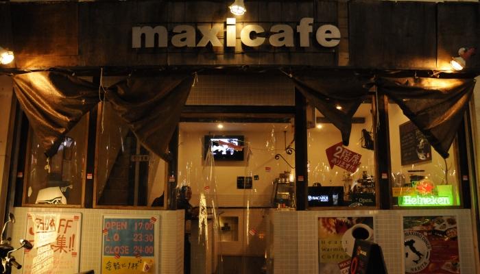 MAXI CAFE 〒286-0033 千葉県成田市花崎町816-2