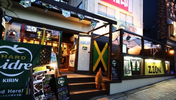 Dining Bar ZION 〒286-0033 千葉県成田市花崎町814-51 1F