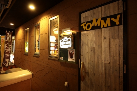 Music Cafe Tommy