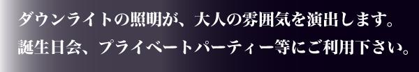 ホテル日航成田 サンセットラウンジ 〒286-0106 千葉県成田市取香500 ホテル日航成田