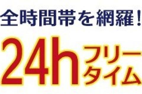 カラオケ マック 〒286-0046 千葉県成田市飯仲11-10