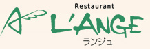 L'ANGE (ランジュ) 〒286-0221 千葉県富里市七栄188-16