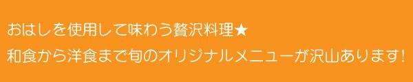 おはしCafe ガスト成田土屋店 〒286-0029 千葉県成田市ウイング土屋105