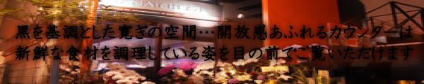 HANAICHI 871 〒286-0033 千葉県成田市花崎町736