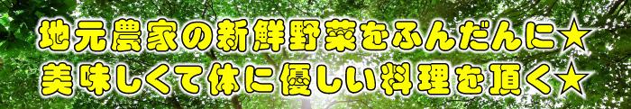 風楽 (ふら) 〒286-0045 千葉県成田市並木町221-122