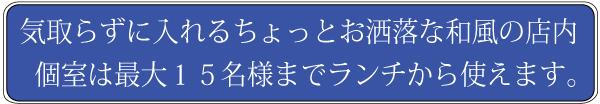 食堂 ひらりん 〒285-0921 千葉県印旛郡酒々井町中川58-6