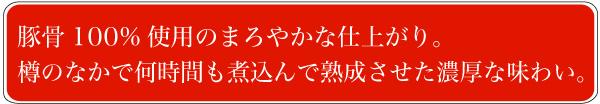 麺隆 〒285-0906 千葉県印旛郡酒々井町柏木504-1