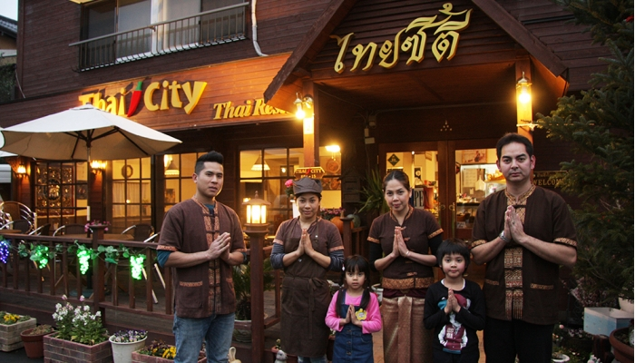 タイシティ (thai city) 〒286-0204 富里市大和804