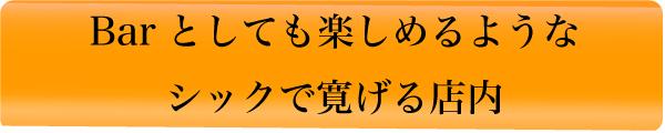 レガーメ 〒286-0048 千葉県成田市公津の杜4-12 CO-Z東館 1F