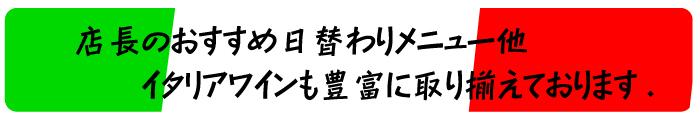 フォレスタ 〒286-0048 千葉県成田市公津の杜4-12 CO‐Z東館A2