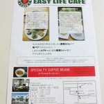 EASY LIFE CAFE