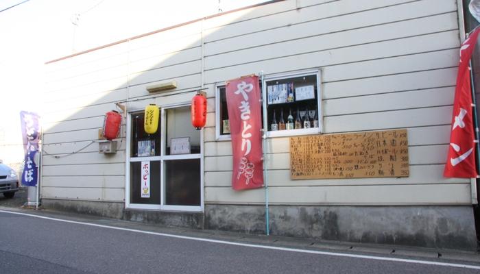 鳥よし 〒286- 千葉県成田市囲護台