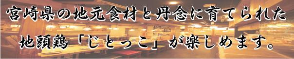 塚田農場 成田店 〒286-0033 千葉県成田市花崎町533-10 プレドラガールNARITA1F