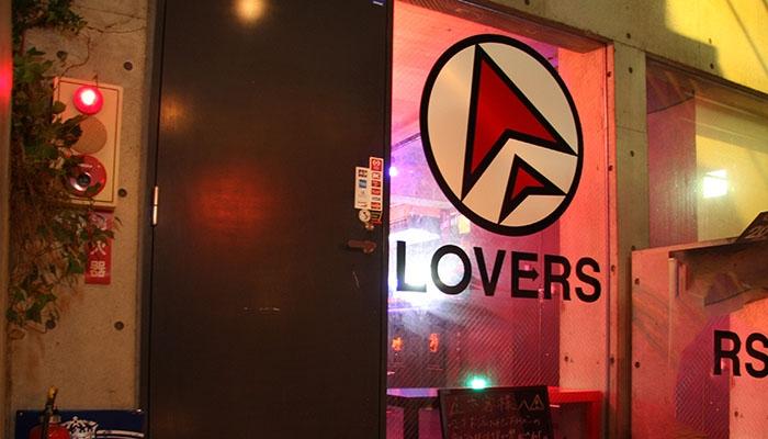 Lovers(ラバーズ) 〒286-0032 成田市上町556-1 五番幹ビル 2F