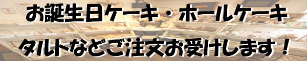 カフェ シュエット 〒286-0846 千葉県成田市松崎1633-30