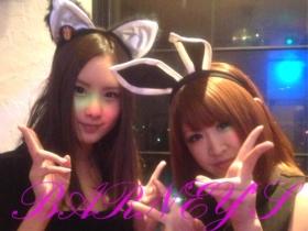 BARNEY's MUSIC(バーニーズ ミュージック) 〒286-0033 千葉県成田市花崎町839-40 フヨウビル1F