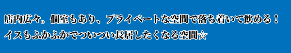 五福楼 〒286-0221 千葉県富里市七栄525-328