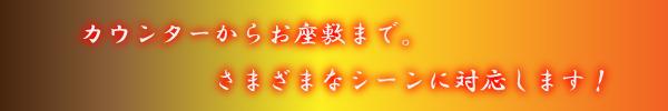 普賢象 〒286-0221 千葉県富里市七栄523-1