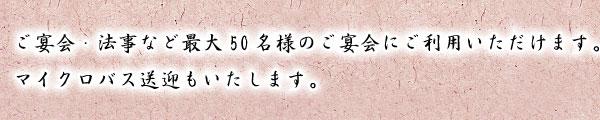和食処 寛吉 〒286-0021 千葉県成田市ウイング土屋81