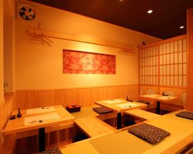 茶々 〒286-0201 千葉県富里市日吉台5-17-9