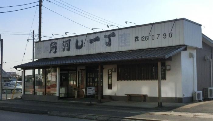 魚河し 一丁 〒286-0041 千葉県成田市飯田町154-6