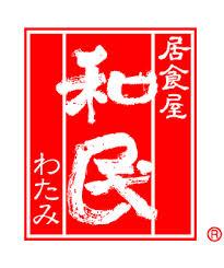 和民 成田店 〒286-0033 千葉県成田市花崎町816-2 若松ビルB1