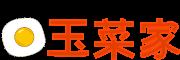 玉菜家 (たまなや) 〒286-0041 千葉県成田市飯田町2-94