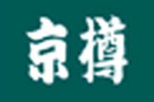 京樽 〒286-0033 千葉県成田市花崎町814?26 (京成成田駅・西口側)