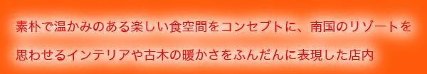 マンマパスタ 成田店 〒286-0029 千葉県成田市ウイング土屋112-2