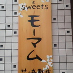 cafe & sweets  momom