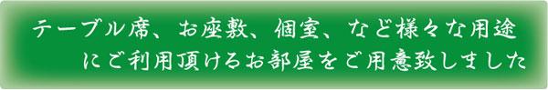 波奈 成田店 〒286-0048 千葉県成田市公津の杜3-15-4