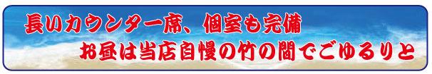 江戸ッ子寿司 開運ビル店 〒286-0033 千葉県成田市花崎町736