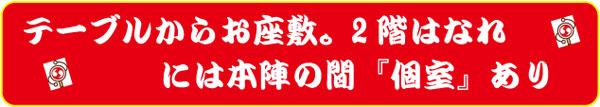 陣太鼓 〒286-0221 千葉県富里市七栄654-37