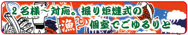 辰巳鮨 〒286-0048 千葉県成田市公津の杜1-14-3