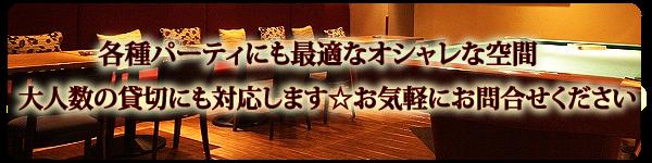 メルキュールホテル成田 ハーフタイム 〒286-0033 千葉県成田市花崎町818-1