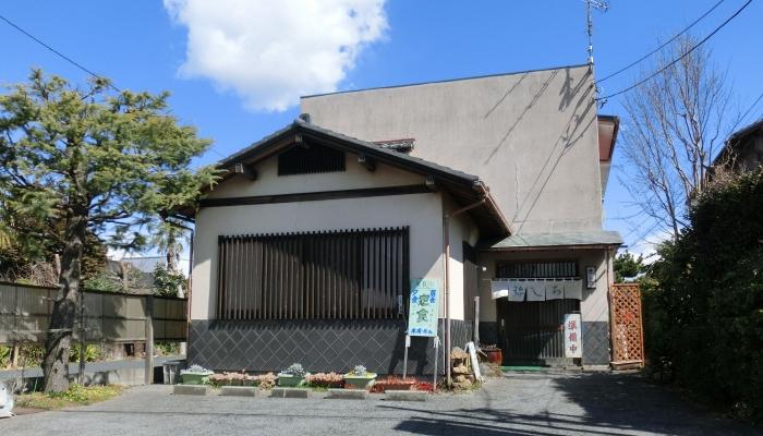 弥しろ 〒286-0111 千葉県成田市三里塚46