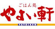 やよい軒成田店 〒286-0029 千葉県成田市美郷台1-19-11