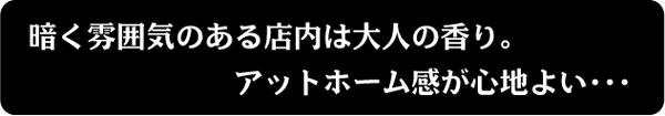 Air's Rock (エアーズロック) 〒286-0201 千葉県富里市日吉台3-34-4 武穂ビル1F
