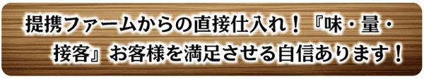 BISTRO厨房 じゃんぐる 〒286-0035 千葉県成田市囲護台1101-8