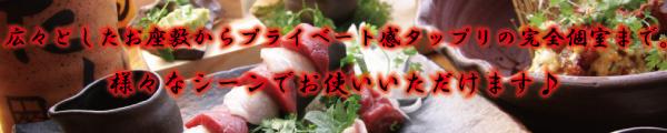 水炊きもつ鍋 だん 〒286-0033 千葉県成田市花崎町814-32