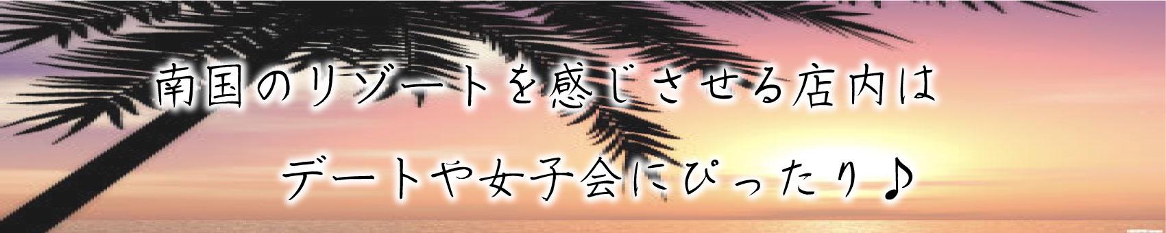 シルクバード 〒270-1337   千葉県印西市草深938-9