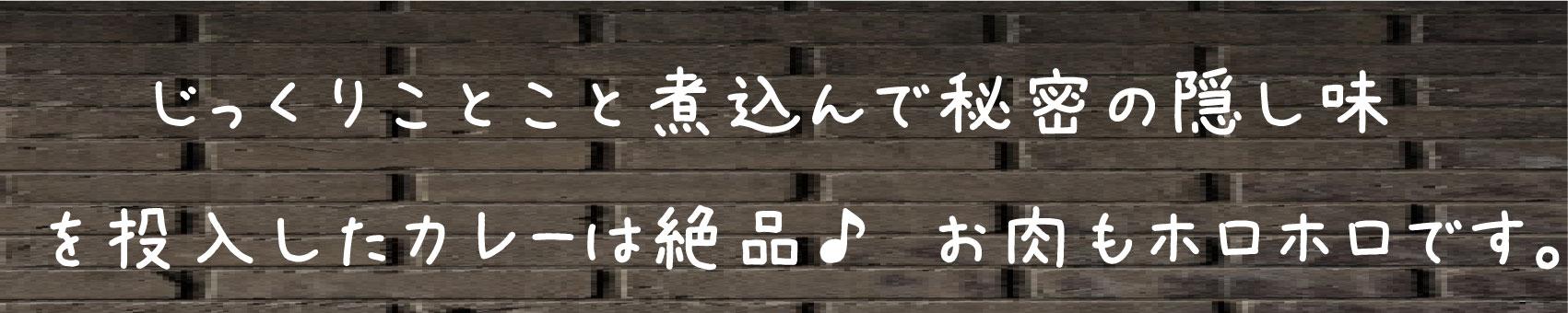 AnagraM 〒286-0028 千葉県成田市幸町409-5