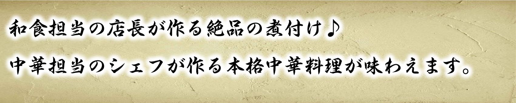 shoku 虎の子 〒286-0048 千葉県成田市公津の杜3-6-7-104