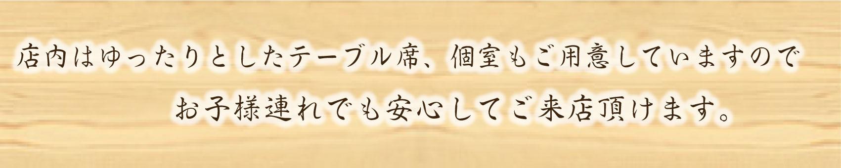 Maison de Naru 〒286-0137 千葉県成田市御所の内17-6