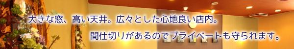 しゃぶ葉 公津の杜店 〒286-0048 千葉県成田市公津の杜3-40-11