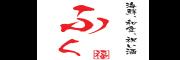 旬の味覚 ふく    成田駅前店 〒286-0033 千葉県成田市花崎町750-18