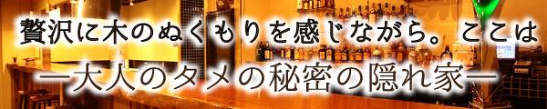 YOCHIBAL 〒286-0033 成田市花崎町847-1