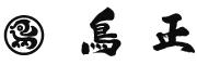 鳥正 〒286-0033 千葉県成田市花崎町828-11 スカイタウン成田 地下1階