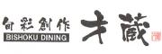 旬彩創作 才蔵 成田店 〒286-0045 成田市並木町76-1
